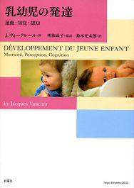 dev_jeune_enfant_Japon