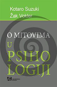 Cuverture livre serbe